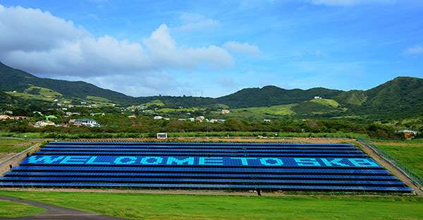 Alternative solar energy site, street light replacement to reduce fossil  fuel use - The St Kitts Nevis Observer